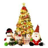 24H下標即出 聖誕節聖誕樹1.5米套餐1.8/2.1/2.4米加密裝飾品大型豪華商場家用  全島免運