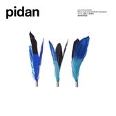 pidan逗貓棒羽毛配件三支裝 A2逗貓桿玩具羽毛3只