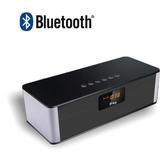 【iPlug MiniHiFi-4T】2.1聲道通話型藍牙迷你雙喇叭,可插卡播放MP3音樂、具有FM收音機功能