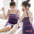 i PINK 甜漾糖衣 網紗美背綁帶連身裙裝睡衣(紫)