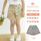 女童綁帶短褲 卡其色平織短褲[98115] RQ POLO 小童 5-17碼 春夏 童裝 現貨