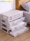 星優內衣收納盒床底收納箱塑料床下整理箱抽屜式衣柜衣物儲物箱子 ATF 安妮塔