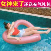 游泳圈 送打氣筒 甜甜圈愛心游泳圈成人 女充氣浮圈救生圈浮排加大加厚 城市玩家