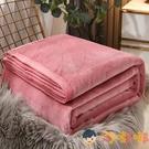 毛毯珊瑚絨加厚小毯子被子法蘭絨保暖床單人辦公室午睡毯【淘嘟嘟】