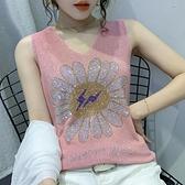 無袖上衣 2021夏裝新款韓版重工燙鉆冰絲針織內搭打底衫無袖外穿背心上衣女 韓國時尚 618