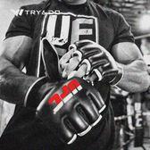 半指拳擊手套散打格斗UFC拳套成人搏擊訓練MMA拳擊套打沙袋泰拳套 卡布奇诺HM