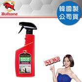 【Bullsone】蟲屍/柏油去除劑
