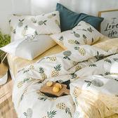 北歐都會精梳純棉 加大床包被套組-香波蘿【BUNNY LIFE邦妮生活館】