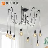 【豪亮燈飾】8燈線燈吸頂燈~美術燈、水晶燈、客廳燈、房間燈、吊燈、吸頂燈