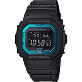 CASIO 卡西歐 G-SHOCK 藍芽電波手錶-藍 GW-B5600-2 / GW-B5600-2DR