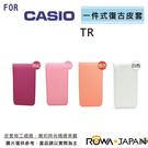 ROWA FOR CASIO TR 系列專用復古皮套 (素面款) TR70 TR60 TR350 TR15 TR150