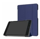華碩Zenpad Z8S平板ZT582KL保護套P00J皮套超薄支架7.9寸防摔外殼 圖拉斯3C百貨