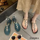 PAPORA藤蔓彩鑽平底夾腳涼鞋K6333藍/綠