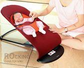手自動神器新生嬰兒童安撫搖搖椅瑤瑤床籃車懶人多功能躺椅AP-12