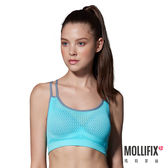 Mollifix瑪莉菲絲 高調A++動塑升級撞色運動BRA (好動藍)