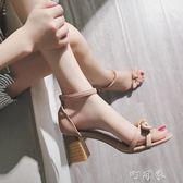 小清新高跟鞋女韓版百搭蝴蝶結女鞋粗跟一字扣涼鞋簡約 盯目家