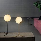 18PARK 立漫檯燈-高(黑)含LED-5W黃光燈泡-生活工場