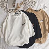 夏季新款男士短袖T恤韓版潮流情侶上衣寬鬆半袖小清新打底衫   蜜拉貝爾