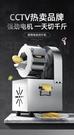 華格仕刨絲機切土豆絲神器全自動土豆切絲機商用切菜機電動蘿卜絲- 小山好物
