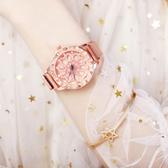 手錶網紅手錶女學生星空韓版簡約時尚潮流休閒抖音同款2020新款手錶 suger