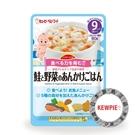 日本 Kewpie HA-19 隨行包 野菜鮭魚飯