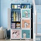 兒童衣櫃簡易塑料嬰兒現代簡約家用臥室寶寶小衣櫥出租房收納櫃子NMS【生活樂事館】