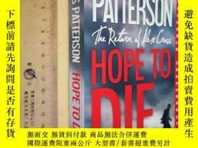 二手書博民逛書店英文原版罕見《死亡的渴望》Hope to DieY7215 James Patterson Grand Cen