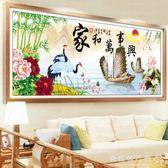 十字繡  精準印花十字繡新款客廳風景2米線繡3D簡單繡家和萬事興刺繡 『歐韓流行館』