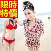 泳衣(三件式)-比基尼-音樂祭沙灘衝浪必備俏麗風靡54g136[時尚巴黎]