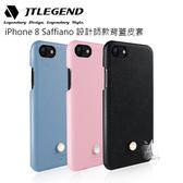 【A Shop】 JTLEGEND iPhone 8 Saffiano 設計師款背蓋皮套