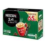 雀巢咖啡二合一香滑原味 65x11g/盒【愛買】