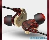 線控耳機 WRZ原裝正品耳機適用于華為type-c/p20/p30/p40pro有線高音質入耳式 快速出貨