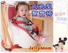 麗嬰兒童玩具館~韓國原裝JellyMom 多功能成長型幫寶椅-0-5歲攜帶式用餐椅.傳佳知寶.兒童餐椅