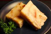 【麻豆助碗粿】富粿滿堂 偶遇芋頭粿2入.