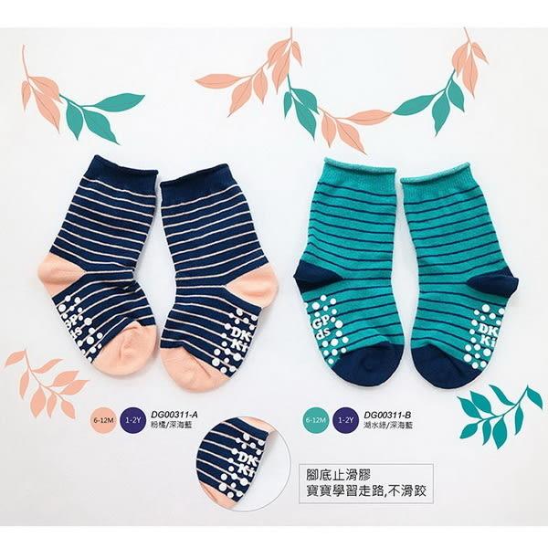 《DKGP311》童襪 腳底止滑 條紋基本款 捲邊襪 台灣製造 青綠 海藍 (6M至2Y) (兩雙/組)