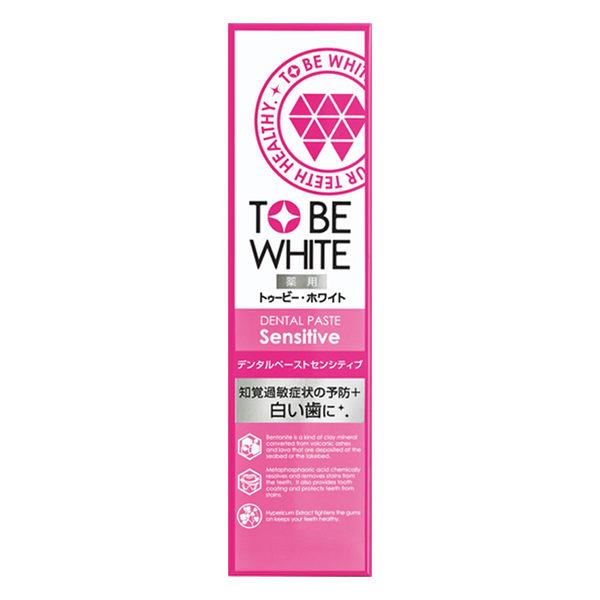 TO BE WHITE 瞬白清新牙膏100g-敏感性牙齒