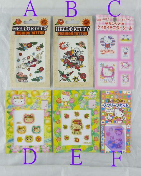 【震撼精品百貨】Hello Kitty 凱蒂貓~愛心/海盜/花/帶花圈/站立/螢幕貼/紋身貼紙【共6款】