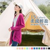 《EA0505》柔感輕盈~薄針織開襟長版罩衫外套.14色 OrangeBear