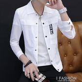男士夏季外套超薄透氣防曬衣青少年韓版潮流帥氣薄款男裝個性衣服-Ifashion