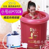 保暖熏蒸桑拿汗蒸浴桶折疊沐浴桶充氣泡澡桶     SQ10501『毛菇小象』TW