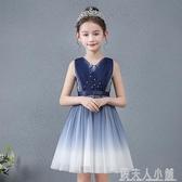 夏季女童漸變色網紗裙子兒童公主裙蓬蓬寶寶洋裝小女孩禮服洋氣「錢夫人小鋪」