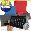 【EZstick】MSI PRIMO 7...