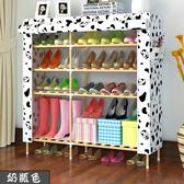 簡易鞋架實木多層收納組裝木質防塵小鞋櫃現代簡約經濟性家用  9號潮人館 YDL
