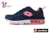 LOTTO樂得 運動鞋 女鞋 FLUX 避震 氣墊 網布 慢跑鞋 零碼出清 M8608#藍色◆OSOME奧森鞋業