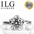 【ILG鑽】頂級八心八箭鑽石戒指-莉絲安花款 主鑽1.25克拉 優雅美麗的典雅小花造型 RI046