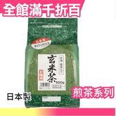 【小福部屋】【静岡縣産 國太樓 玄米茶 500g】空運 日本製 綠茶 抹茶 飲品 零食【新品上架】
