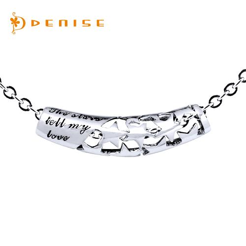 925純銀「浪漫星語」純銀項墜-男款 / 贈白鋼鍊