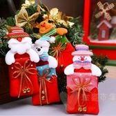 【小款聖誕節糖果袋】 聖誕禮物袋 聖誕樹掛飾 聖誕節佈置 聖誕樹掛件 可挑款 遇缺隨機