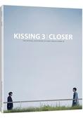 KISSING 3 CLOSER