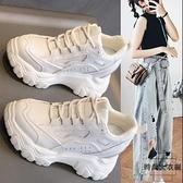 老爹鞋女鞋子小白鞋厚底內增高百搭加絨運動鞋秋冬【時尚大衣櫥】